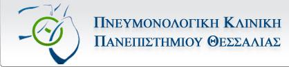 thessaly-logo