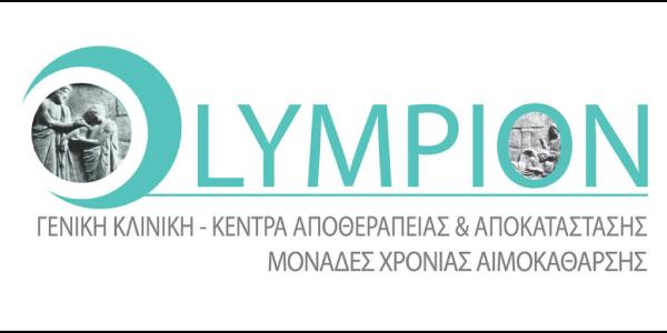 olympion-2